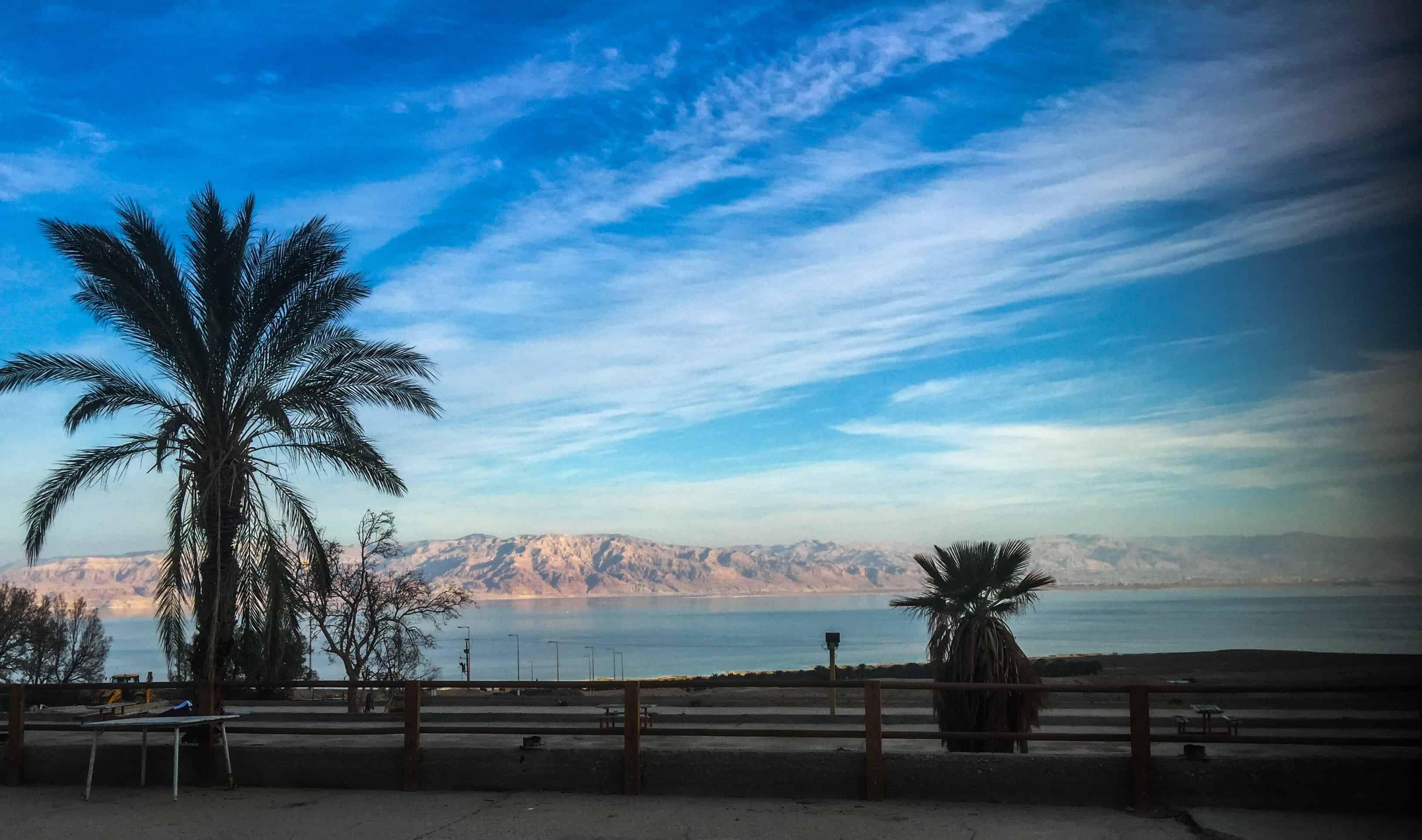 Ein Gedi camp with vies to the Dead Sea